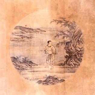 -Looking_for_the_Ox-,_by_Tenshō_Shūbun